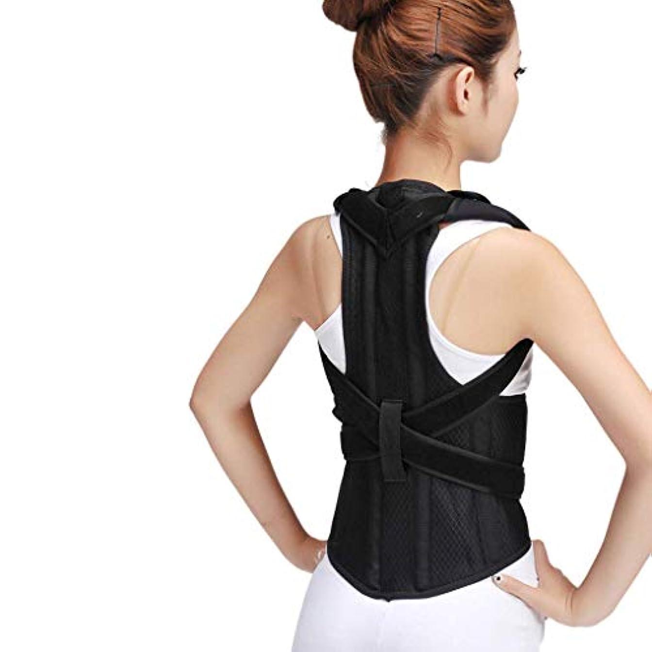 大人のKyphosis矯正ベルト、学生 '背中の姿勢矯正は背中の痛みを和らげ、悪い姿勢を改善します(色:黒、サイズ:L(ウエスト:90-110cm))