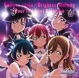 【初回生産特典あり】『ラブライブ!サンシャイン!!The School Idol Movie Over the Rainbow』挿入歌シングル「Believe again/Brightest Melody/Over The Next Rainbow」(Aqours メンバーカード封入)(チケット二次先行抽選申込券封入)
