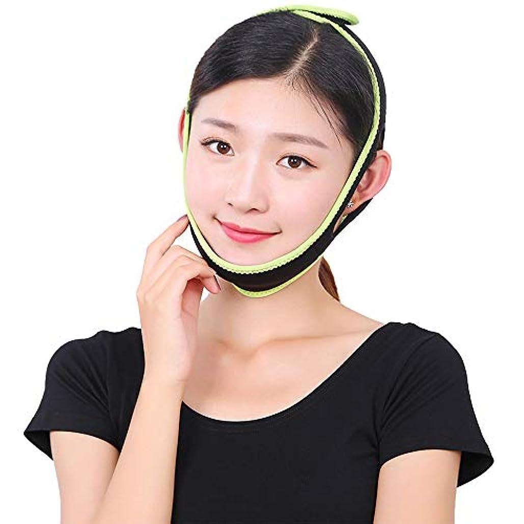 厳密に少数の中でフェイシャルスリミングマスク、フェイシャルリフティングスリミング弾性ベルト、Vラインベルトファーミングストラップダブルチンリフティングケアフェイシャルスリミングダブルチンチークバンドストラップマスク減量アンチエイジングフェイスベルト