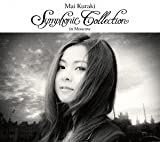 Mai Kuraki Symphonic Collection in Moscow [DVD]