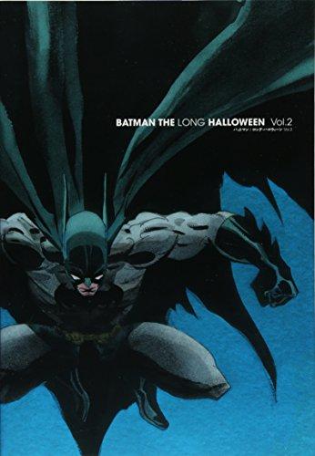 バットマン : ロング・ハロウィーン ♯2の詳細を見る