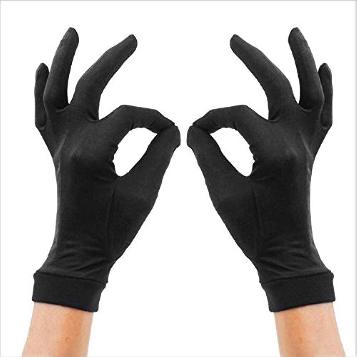 判読できないコウモリジェーンオースティンシルク手袋 ALUL 手袋 シルク uvカット おやすみ 手触りが良い 紫外線 日焼け防止 手荒い 保湿 夏 ハンド ケア レディース/メンズ