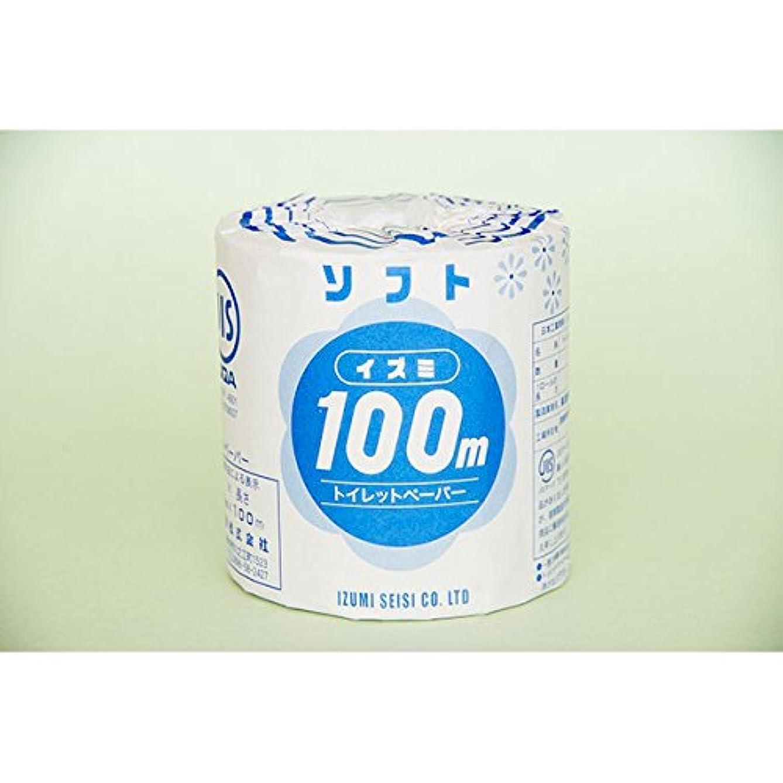 共同選択寛解未亡人泉製紙:●泉製紙 ソフト100 シングル 芯あり 1ケース60ロール入り 10001838