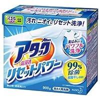 (まとめ) 花王 アタック 高浸透リセットパワー 900g 1セット(8箱) 【×2セット】