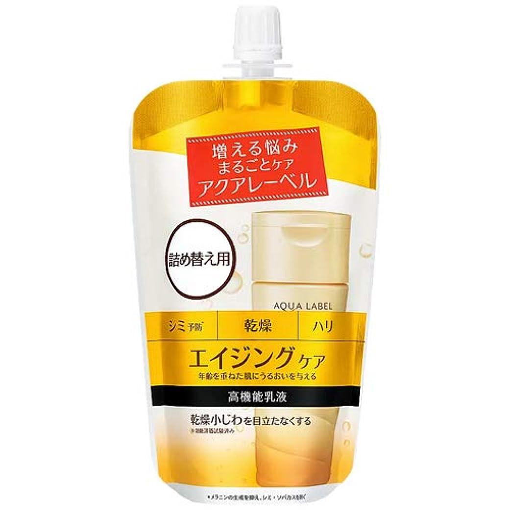 あごひげきれいにメーカー資生堂 SHISEIDO アクアレーベル バウンシングケア ミルク (詰め替え用) 117ml [並行輸入品]