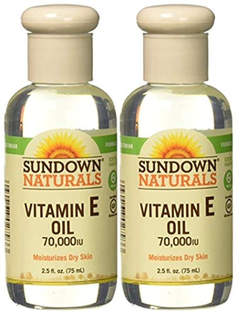 回復寮回転させるSundown Naturals ビタミンEオイル7万のIu - 2.5オズ、2パック 2.5オンス(2パック)