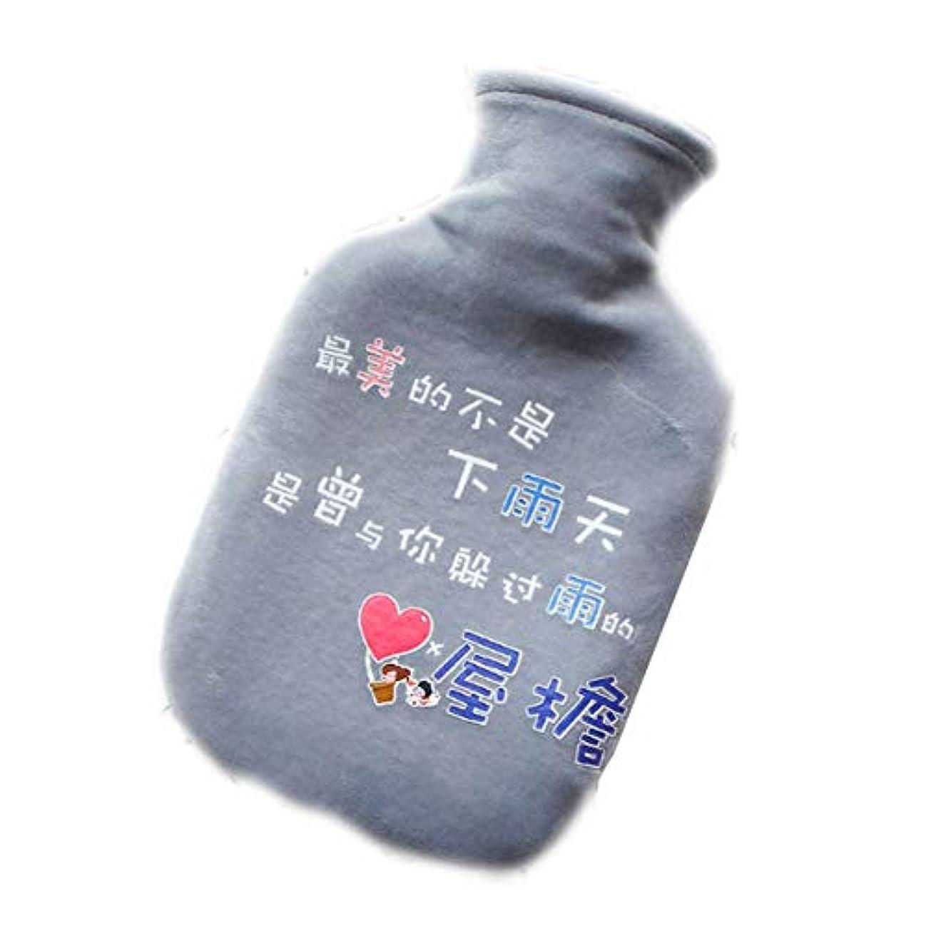色合い恐怖パトワかわいい湯たんぽミニハンドウォーマー750ミリリットルの学生女性の温水バッグ