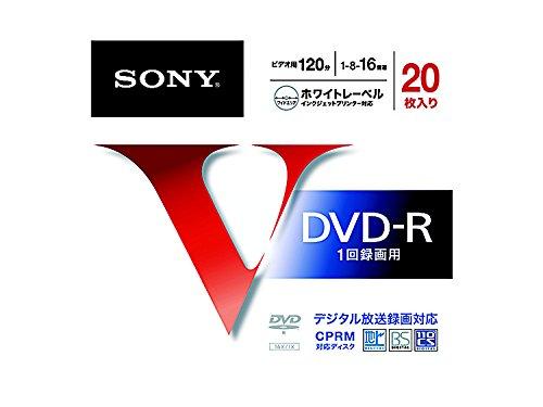 SONY ソニー 録画用DVD-R 20枚入り 20DMR12MLPS   家電 商品