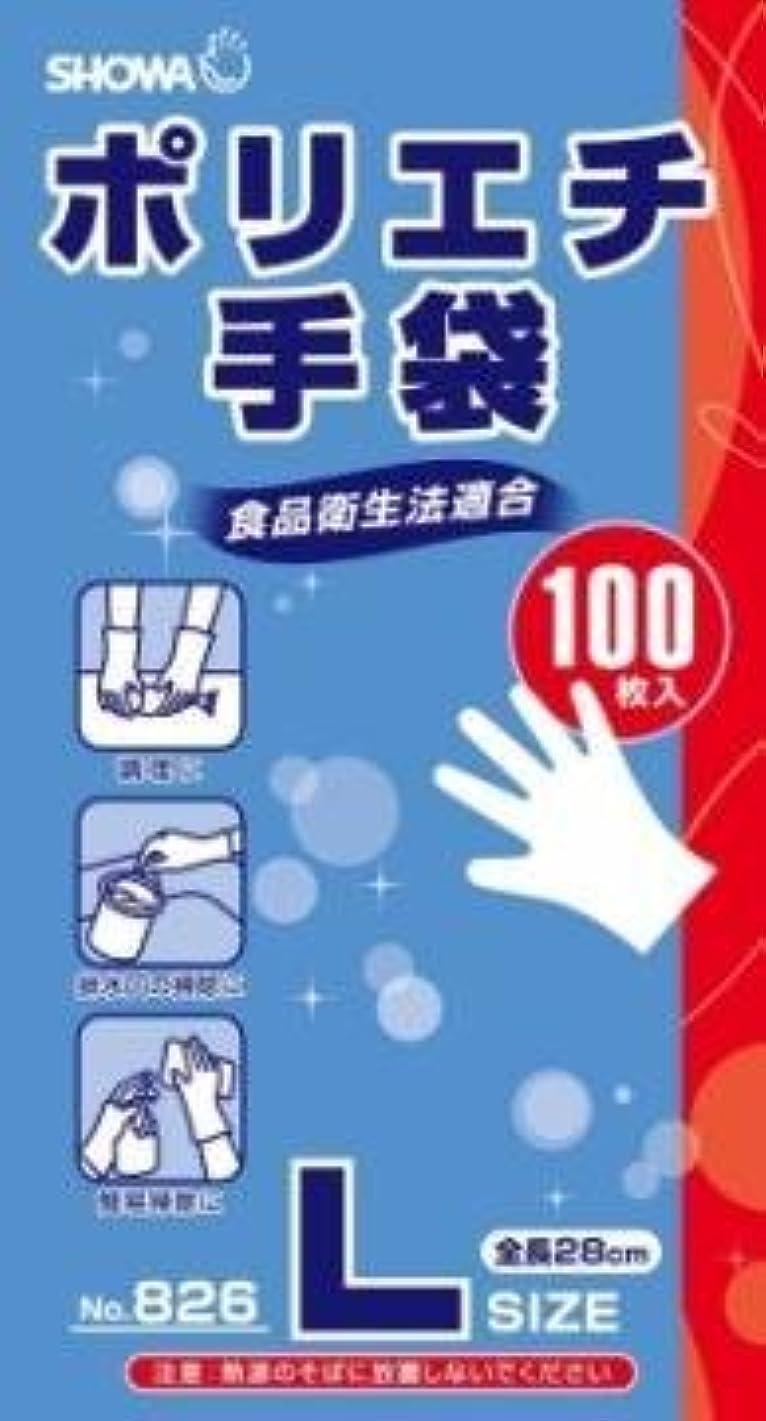外出薄汚い予想する826ポリエチ手袋100枚 Lサイズ × 10個セット