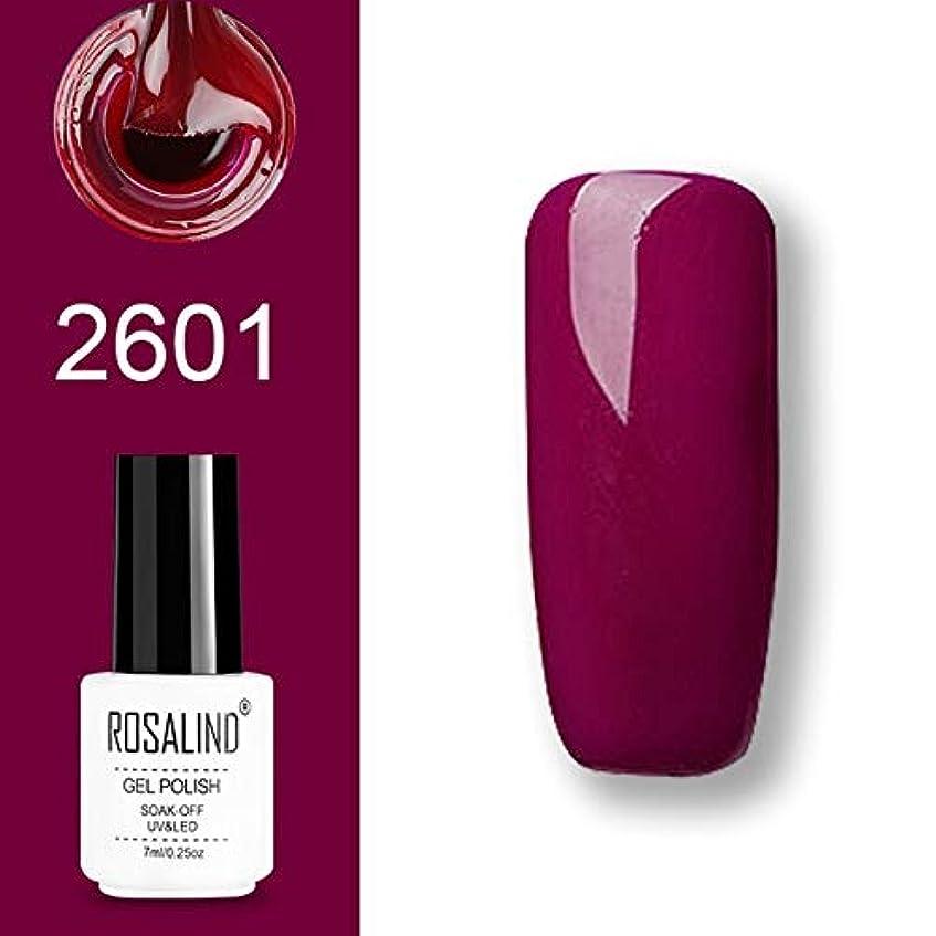 支配的アブストラクト下位ファッションアイテム ROSALINDジェルポリッシュセットUV半永久プライマートップコートポリジェルニスネイルアートマニキュアジェル、容量:7ml 2601ネイルグルー 環境に優しいマニキュア
