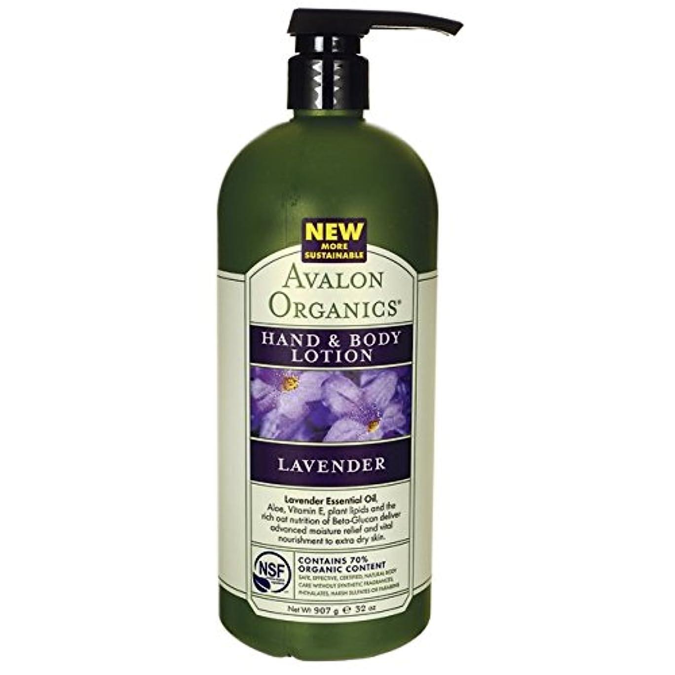 修道院溶岩簡単な【Avalon Organics】 ハンド&ボディーローション ラベンダーの香り 907g [並行輸入品]