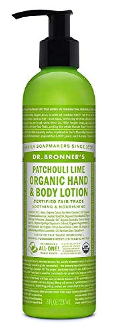 ネコ麻痺地域のDr. Bronner's Organic Patchouli Lime Lotion 235 ml (並行輸入品)