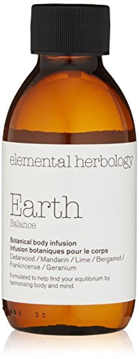 溢れんばかりの投資物質elemental herbology(エレメンタルハーボロジー) EH アース 150ml