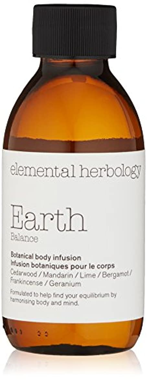 バーガー訴える仲間elemental herbology(エレメンタルハーボロジー) EH アース 150ml