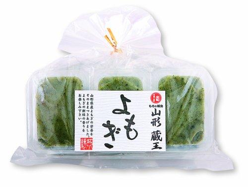 城北麺工 山形蔵王よもぎ餅 360g