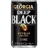 ジョージア ディープブラック 170g缶×60本【2ケース】