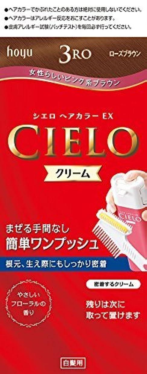 突然ミシン赤ホーユー シエロ ヘアカラーEX クリーム 3RO (ローズブラウン)×3個
