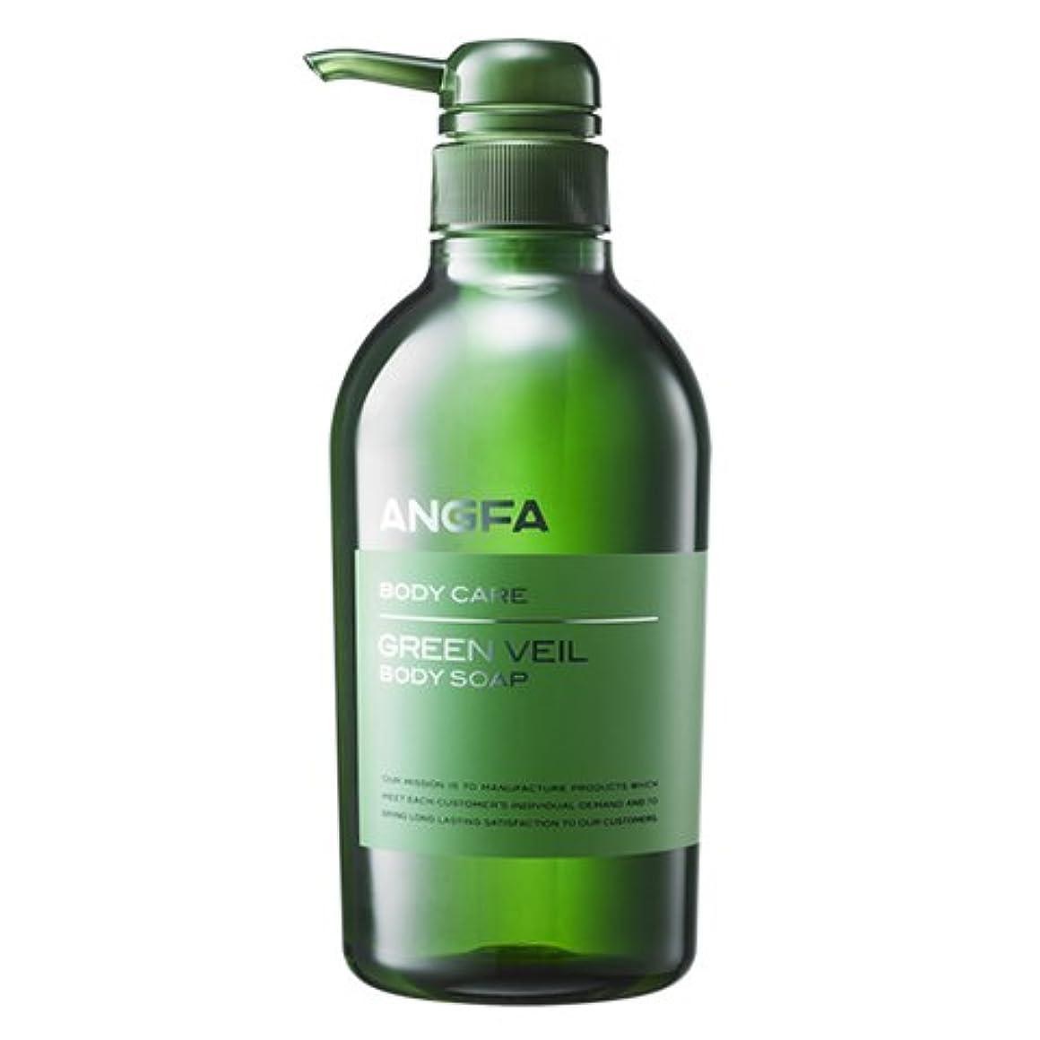 テラスタイプライタースクリーチアンファー (ANGFA) グリーンベール 薬用ボディソープ 500ml グリーンフローラル [乾燥?保湿] かゆみ肌