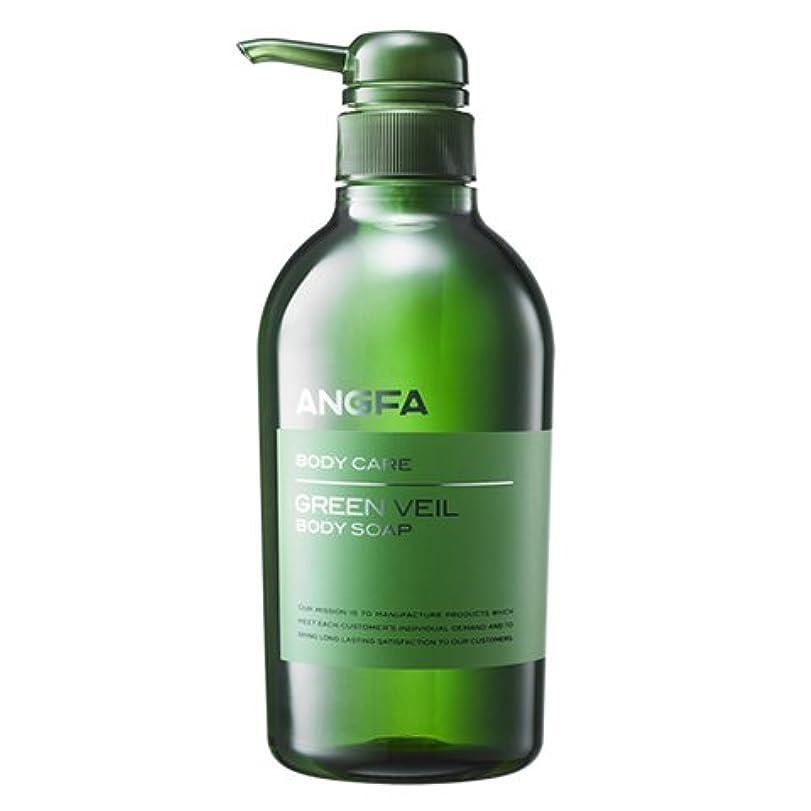 維持喜劇マンモスアンファー (ANGFA) グリーンベール 薬用ボディソープ 500ml グリーンフローラル [乾燥?保湿] かゆみ肌
