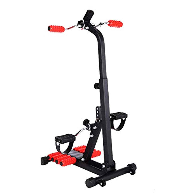 ペンス富豪収入メディカル全身エクササイザー、ペダルエクササイザー上肢および下肢のトレーニング機器、筋萎縮リハビリテーション訓練を防ぐ,A