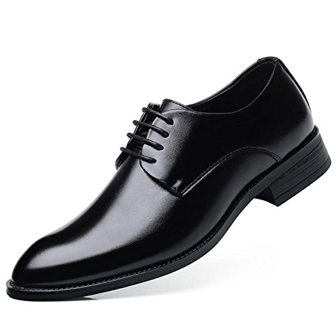 ブルームヘルメットベッドを作るVisionreast ビジネスシューズ メンズ 外羽根 革靴 リーガル 黒 ストレートチップ レースアップ 紳士靴 営業マン 通勤 防滑