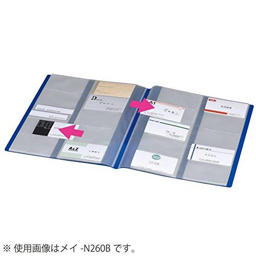 コクヨ 名刺ホルダー カードホルダー ノビータ A4 30枚 600名収容 青 メイ-N260B