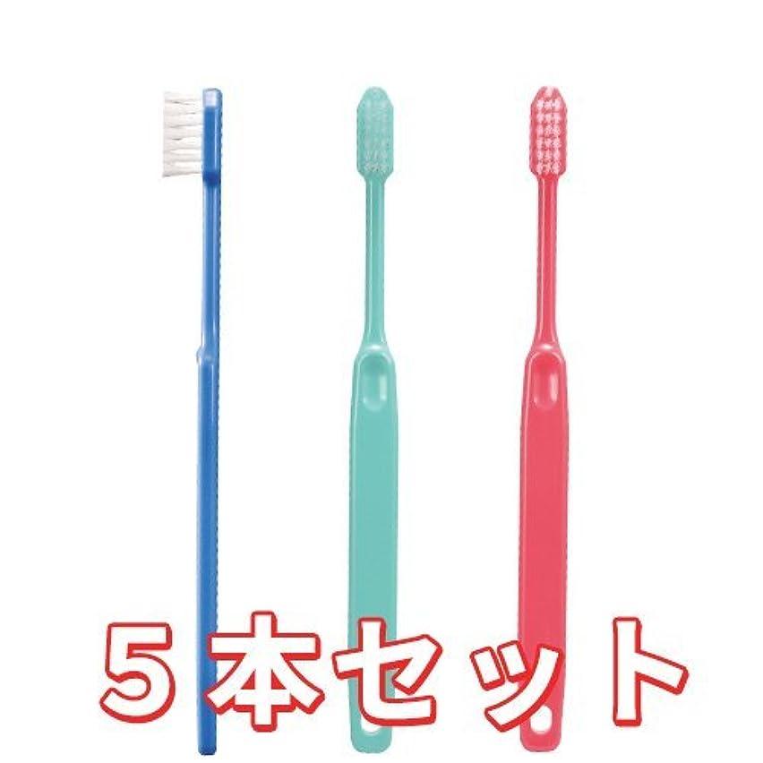 自然覚えている引っ張るCiメディカル 歯ブラシ コンパクトヘッド 疎毛タイプ アソート 5本 (Ci21(かため))