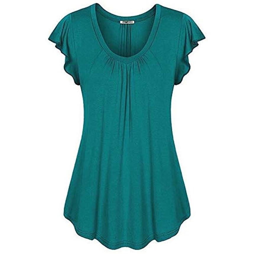 批判的に動機使用法MIFAN の女性のドレスカジュアルな不規則なドレスルースサマービーチTシャツドレス
