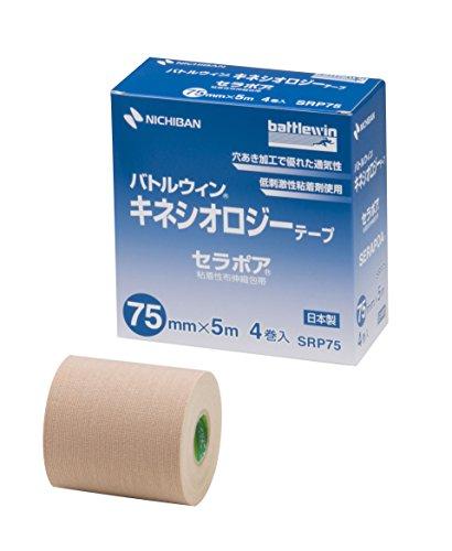 バトルウィン キネシオロジーテープセラポア 75mm幅 5m巻き(伸長時) 4巻入り