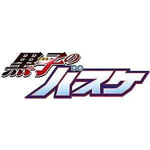 アニメ『黒子のバスケ』キャラクターソングベストアルバム (特典なし)