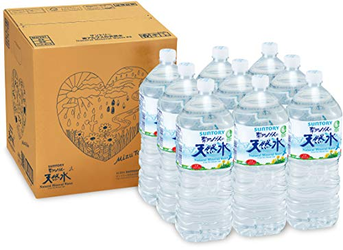 南アルプスの天然水 2L×9本