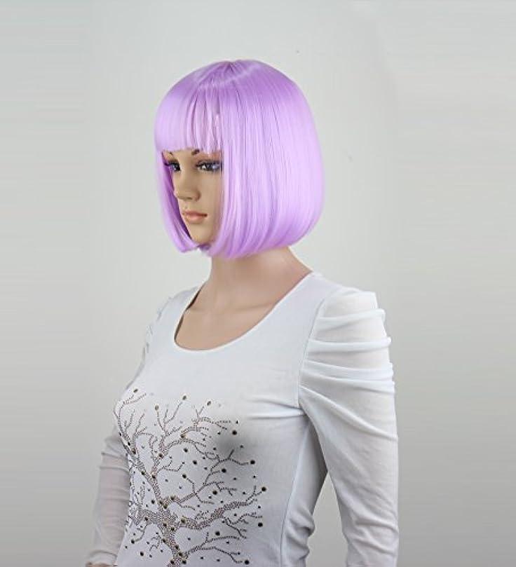 シール設置暴力的なコスプレアニメウィッグ、カラーボブヘア、ぱっつんバング、ダンスパーティーでウィッグ、ヘアカバー (紫芋)