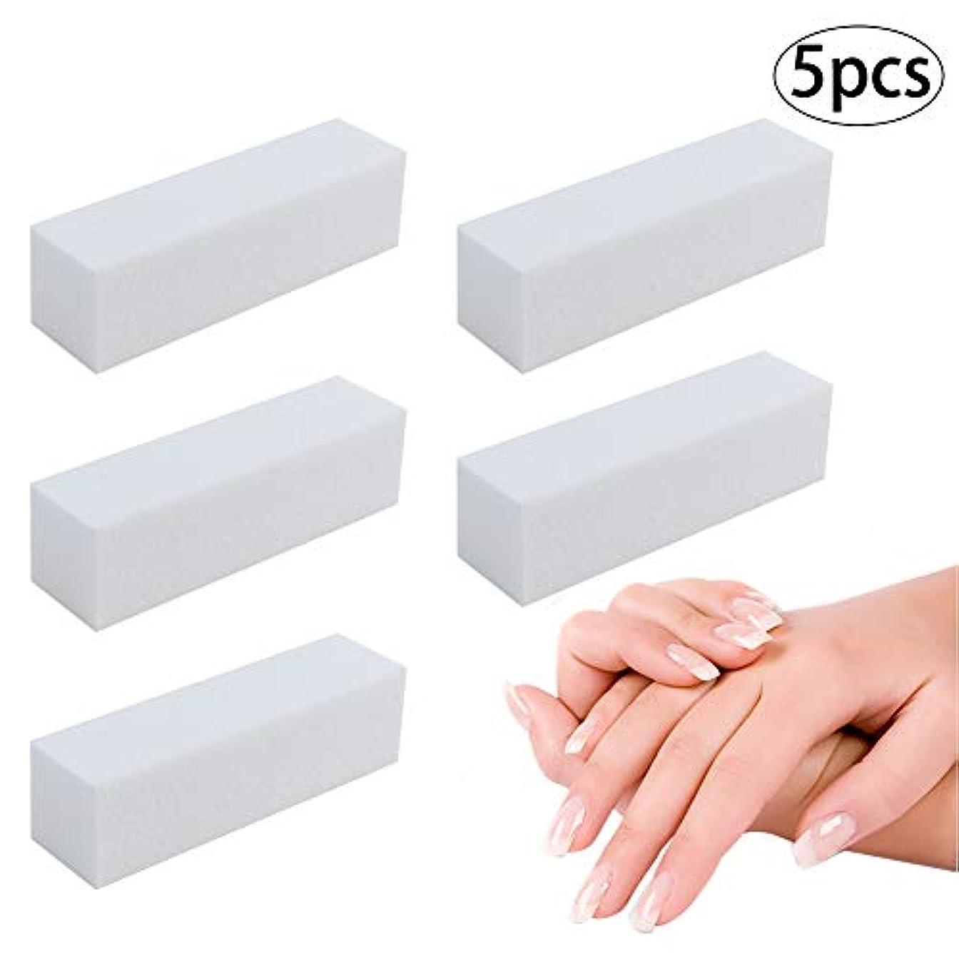 ステープル長々と小説5 PCSネイルバッファブロック4ウェイファイルポリッシュネイルは、研磨プロのネイルファイルネイルツールネイルチップ(白)