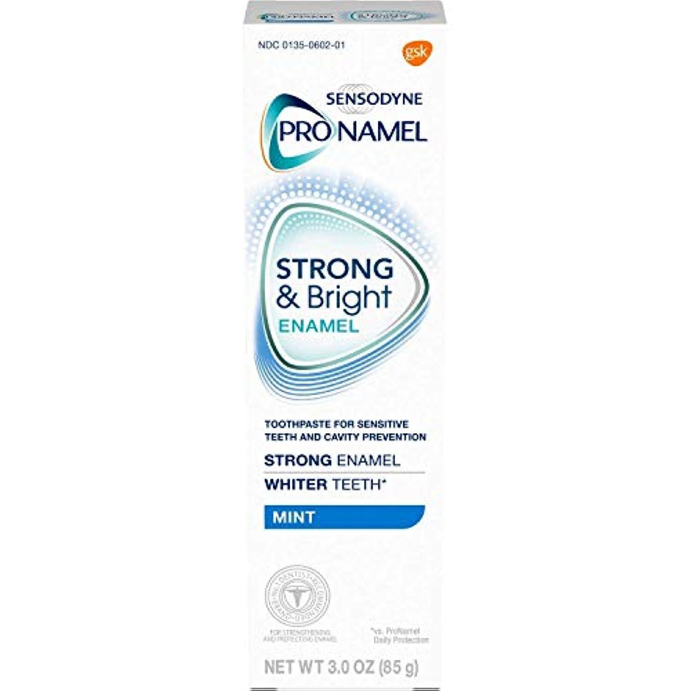 吸い込む密度充電SENSODYNE PRONAMEL 敏感な歯のミントのためにSensodyne ProNamelストロング&明るいエナメルハミガキ - 3オンス、6パック