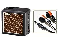 VOX (ヴォックス) 卓上 ミニ スタック アンプ amPlug2 Cabinet AP2-CAB + VOX ロゴ入り イヤホン セット
