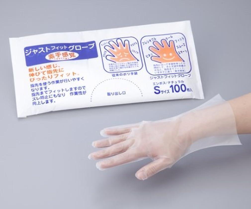 慣らすメーカーに対応する2-3461-03ポリオレフィン手袋S