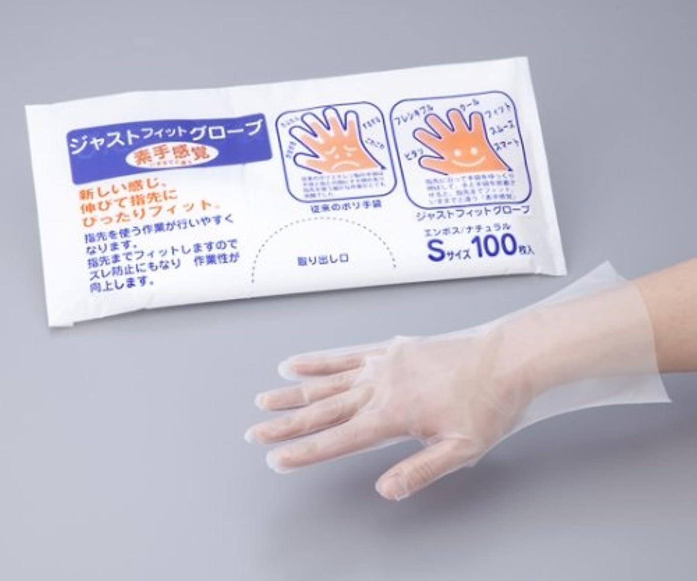 曲げる用心気づく2-3461-03ポリオレフィン手袋S