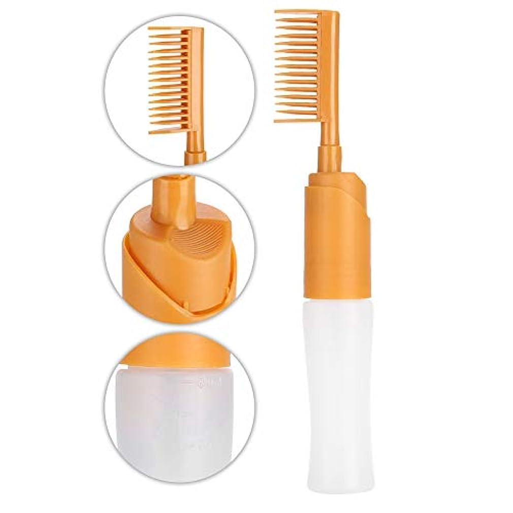 80ミリリットルヘアダイボトル付き目盛り付きスケールヘッド理髪着色染料プロフェッショナル理髪ツール