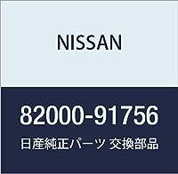 NISSAN(ニッサン) 日産純正部品 ブーツ アッシ― 82000-91756