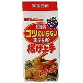 日清 コツのいらない天ぷら粉 揚げ上手 500g