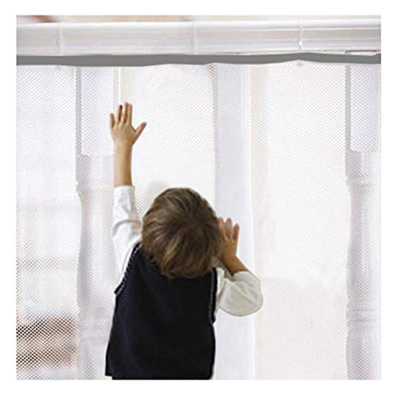 安全ネット 子供 防護ネット 幼児 子ども 転落防止 落下物防止 安全対策 階段 手すり ベランダ ベビー ゲートネット 80cm×300cm (グレー)