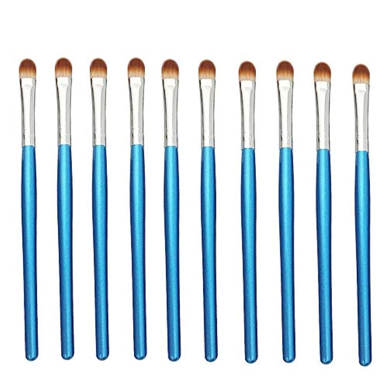 Makeup brushes 青、初心者および専門家に適したアイシャドウブラシアイメイクブラシ10スティックアイメイクブラシ suits (Color : Blue Silver)