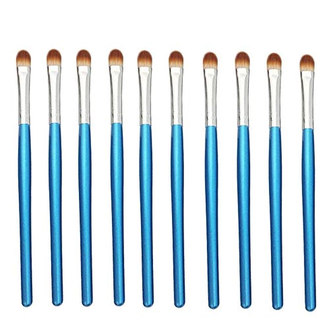 変換する無数のスツールMakeup brushes 青、初心者および専門家に適したアイシャドウブラシアイメイクブラシ10スティックアイメイクブラシ suits (Color : Blue Silver)