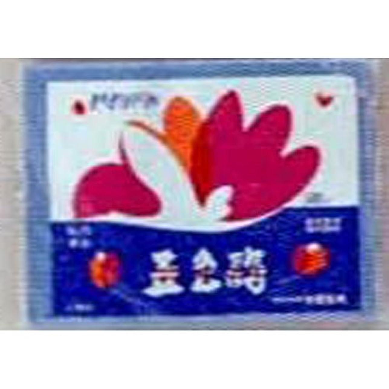 後方憲法混沌京花紙 青(No.13) 500枚組 B05-0558