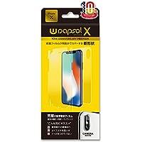 Wrapsol(ラプソル) ULTRA(ウルトラ) 衝撃吸収フィルム 液晶面&側面+背面+カメラレンズ 保護 iPhone XS/iPhone X対応 A018-IPXFBL