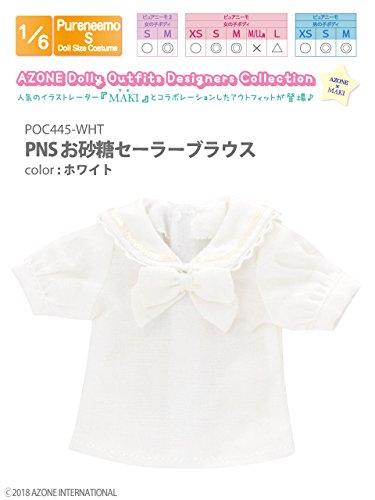 ピュアニーモ用 PNS お砂糖セーラーブラウス ホワイト (ドール用)