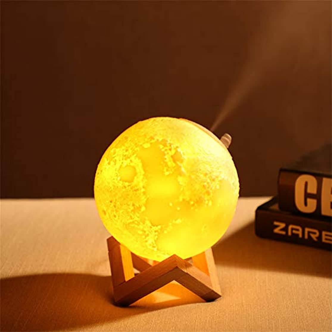 無駄な不安定な慈悲Essential Oil Diffuser 3D Moon Lamp Ultrasonic Cool Mist Aroma Diffuser Multifunctional Waterless Auto Shut-Off...