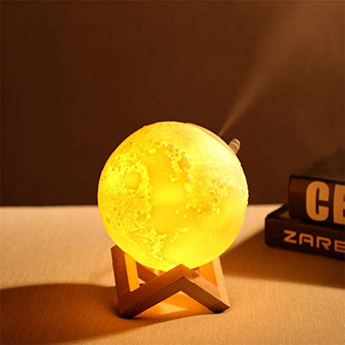 掃除変形意識Essential Oil Diffuser 3D Moon Lamp Ultrasonic Cool Mist Aroma Diffuser Multifunctional Waterless Auto Shut-Off...