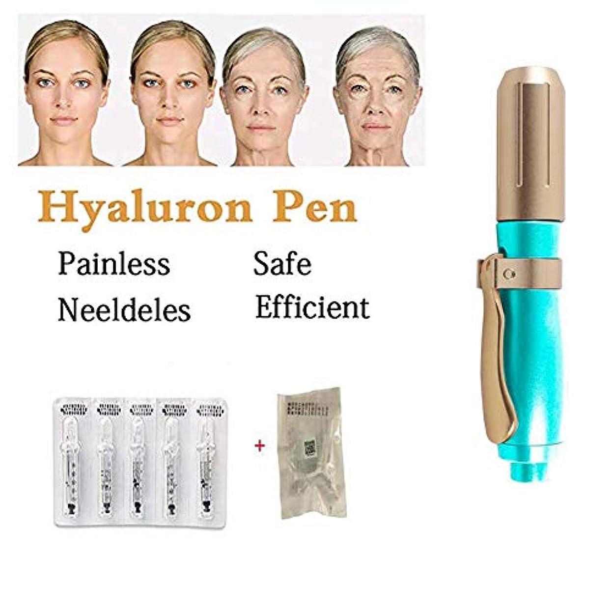 被る鳴り響くやろう携帯用非侵襲的な噴霧器、ヒアルロン酸の注入のペンのヒアルロンのペンの高圧酸銃の反しわ水美機械