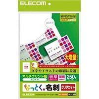 【まとめ 3セット】 エレコム クリアカット名刺用紙(特厚) MT-JMK3WNZ